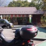 美術館の駐車場脇にある地元産物の直売所