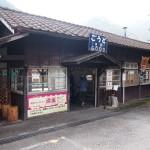 わたらせ渓谷鐵道「神戸駅」